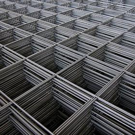 Armaturne mreže i betonsko željezo